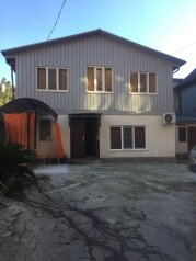 Гостевой дом «У Мизана», улица Чочуа, 38-А на 2 комнаты - Фотография 1