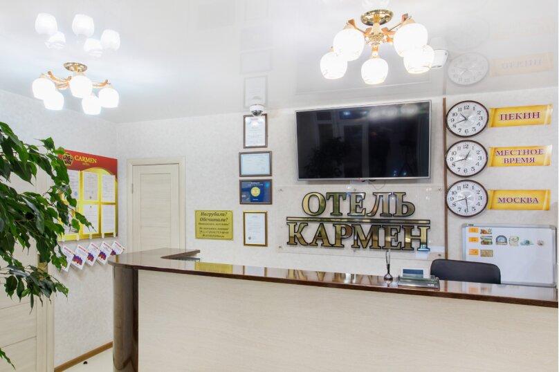 """Отель """"Кармен"""", Океанский проспект, 15А на 28 номеров - Фотография 5"""