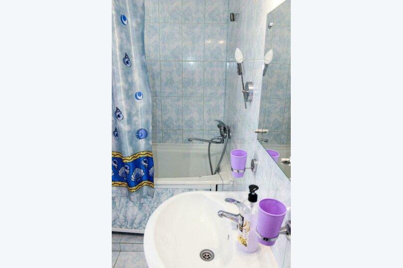 Двухместный номер с двумя отдельными кроватями , улица Маяковского, 51, Сургут - Фотография 3