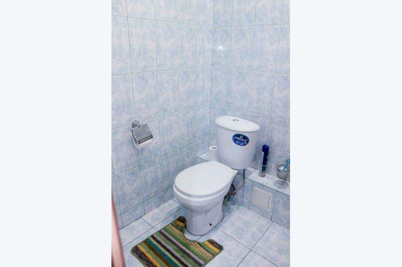 Двухместный номер с двумя отдельными кроватями , улица Маяковского, 51, Сургут - Фотография 4