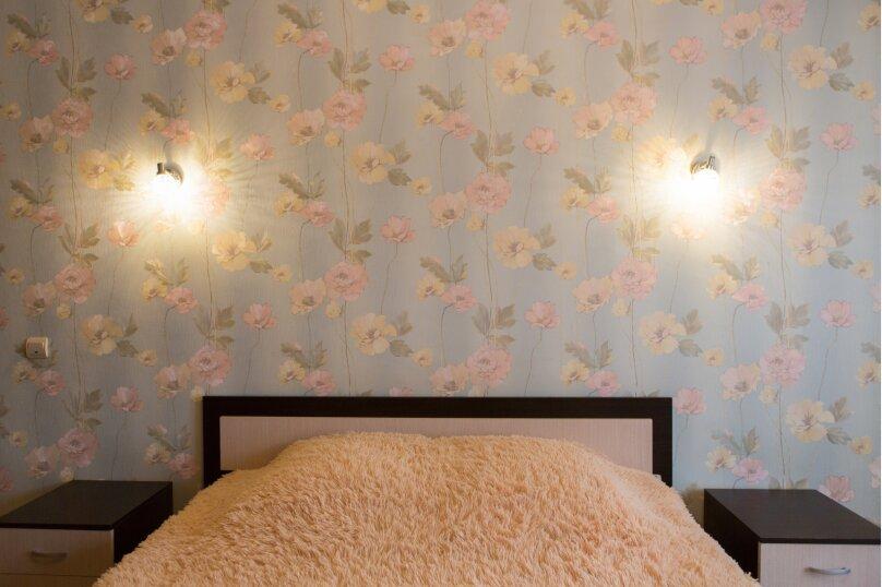 1-комн. квартира, 37 кв.м. на 4 человека, улица Карла Либкнехта, 7, Орехово-Зуево - Фотография 18