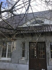 "Апартаменты ""Cats&Dogs"", улица Ткаченко, 15 на 1 комнату - Фотография 1"