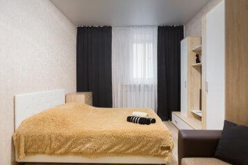 1-комн. квартира, 48 кв.м. на 4 человека, улица Кирова, 21, Старая Купавна - Фотография 1