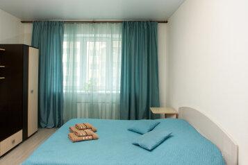 1-комн. квартира, 46 кв.м. на 4 человека, улица Дмитрия Михайлова, 8, Ногинск - Фотография 1