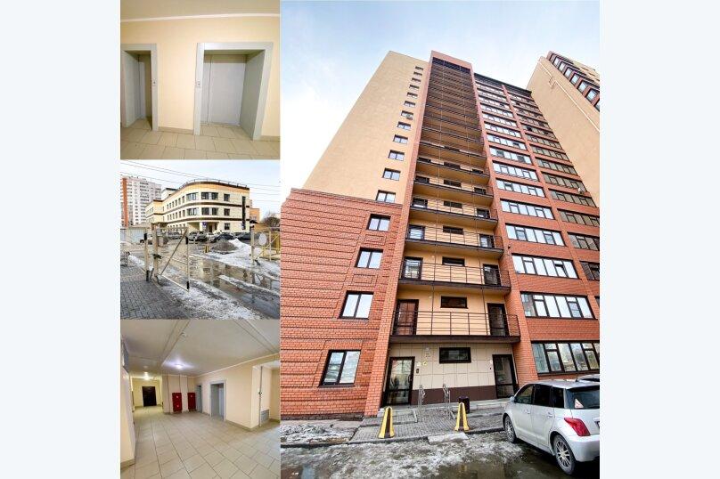 2-комн. квартира, 35 кв.м. на 3 человека, Интернациональная, 101, Барнаул - Фотография 19