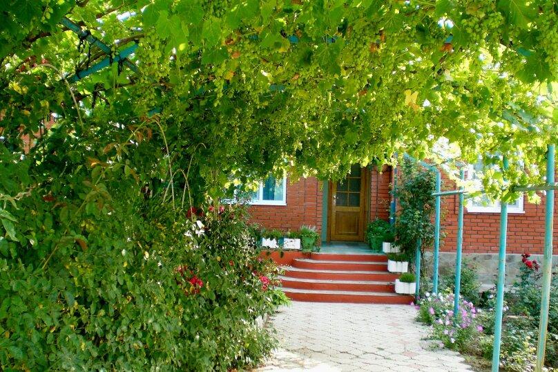 Дом, 110 кв.м. на 7 человек, 3 спальни, Почтовый переулок, 1, Кучугуры - Фотография 18