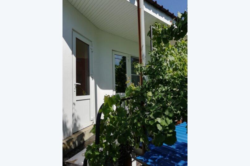 Гостевой домик во дворе, 65 кв.м. на 6 человек, 3 спальни, улица Горького, 62, Геленджик - Фотография 10