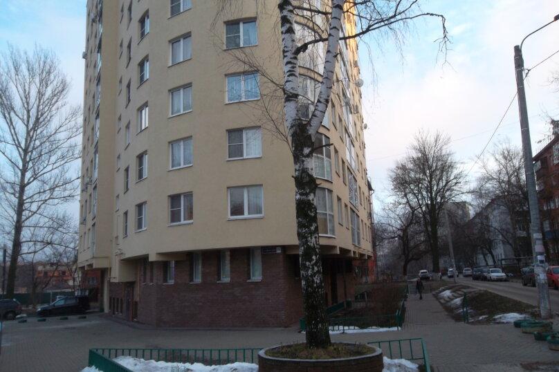 1-комн. квартира, 40 кв.м. на 4 человека, улица Вологдина, 1Б, Нижний Новгород - Фотография 11
