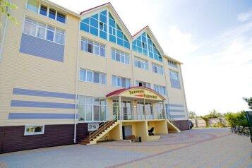 Отель «Золотые Барханы», Пионерский проспект, 295 на 23 номера - Фотография 1
