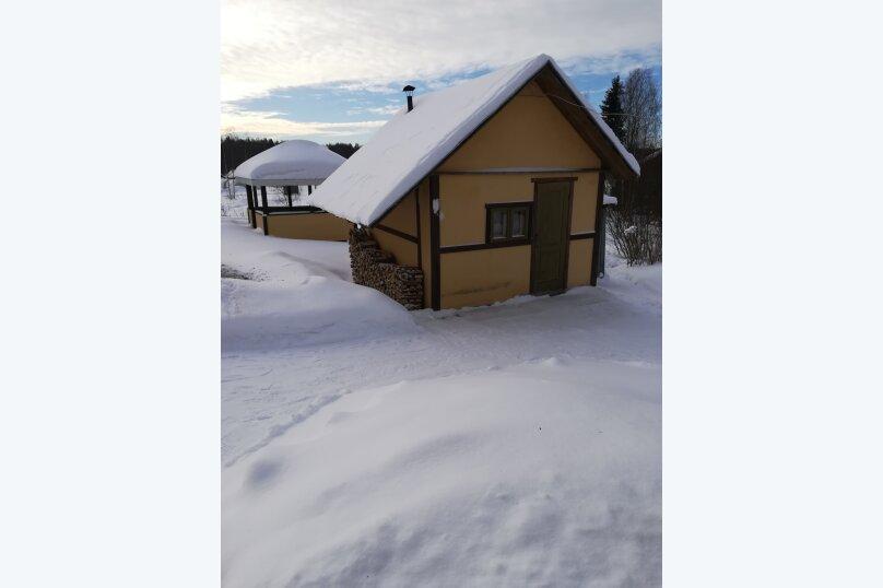 Гостевой дом в Карелии, 85 кв.м. на 6 человек, 3 спальни, Метчелица, 7, Суоярви - Фотография 14