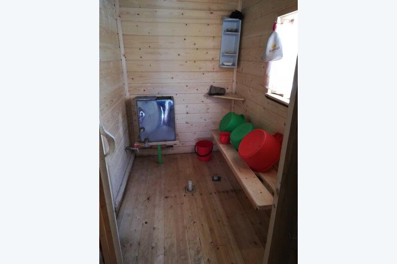 Гостевой дом в Карелии, 85 кв.м. на 6 человек, 3 спальни, Метчелица, 7, Суоярви - Фотография 16