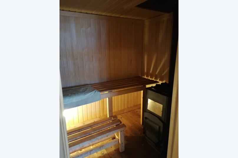 Гостевой дом в Карелии, 85 кв.м. на 6 человек, 3 спальни, Метчелица, 7, Суоярви - Фотография 17