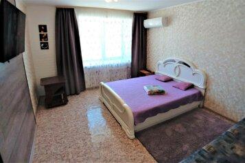 1-комн. квартира, 35 кв.м. на 4 человека, Краснореченская улица, 189, Хабаровск - Фотография 1