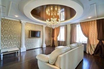 2-комн. квартира, 69.2 кв.м. на 6 человек, улица Сибгата Хакима, 43, Казань - Фотография 1