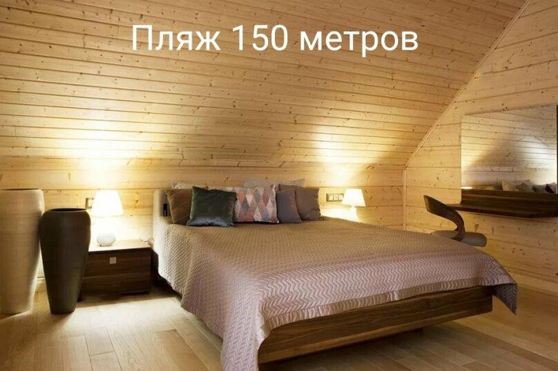 двухместный номер стандарт с террасой 1 этаж, улица Луначарского, 210, Геленджик - Фотография 1
