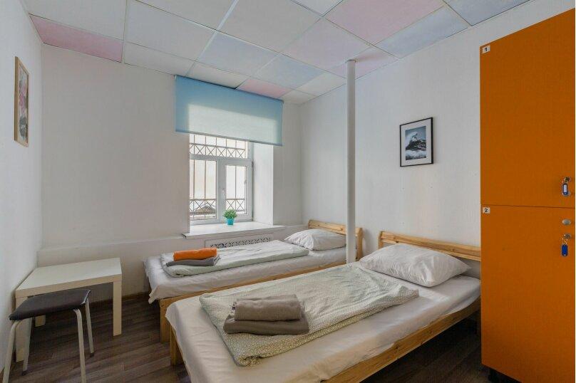 Двухместный номер с 2-я отдельными кроватями с общей ванной комнатой, Почтамтская улица, 16-18Е, Санкт-Петербург - Фотография 1
