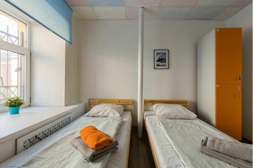 Двухместный номер с 2-я отдельными кроватями с общей ванной комнатой, Почтамтская улица, 16-18Е, Санкт-Петербург - Фотография 2