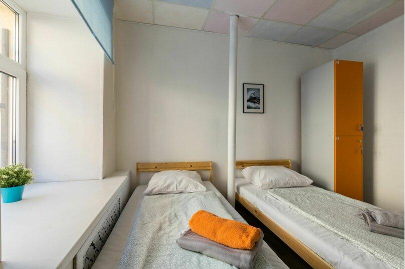 Двухместный номер с 2-я отдельными кроватями с общей ванной комнатой, Почтамтская улица, 16-18Е, Санкт-Петербург - Фотография 3