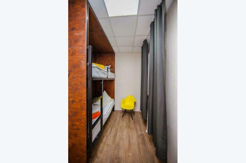 """Отель """"PROloft Hotel&Hostel"""", Почтамтская улица, 16-18Е на 25 номеров - Фотография 37"""