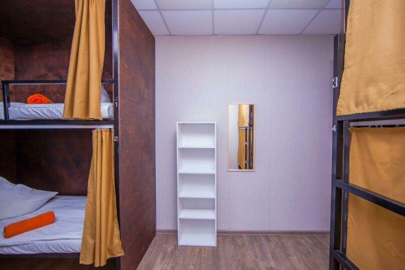 """Отель """"PROloft Hotel&Hostel"""", Почтамтская улица, 16-18Е на 25 номеров - Фотография 33"""