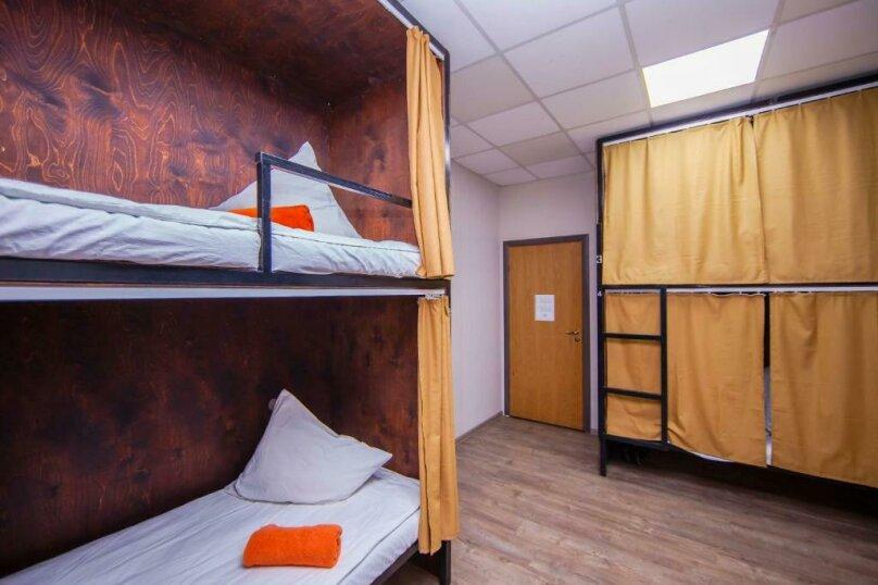 Место в 4х местном женском номере, Почтамтская улица, 16-18Е, Санкт-Петербург - Фотография 1