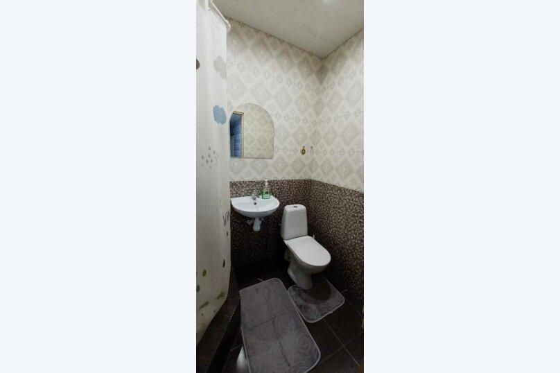 Уютный номер, улица Ракетчиков, 21, Новофёдоровка, Саки - Фотография 7