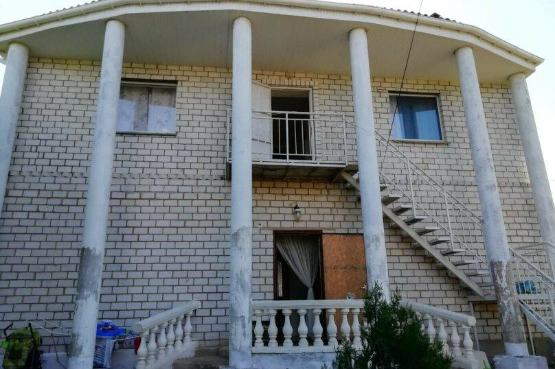 Уютный номер, улица Ракетчиков, 21, Новофёдоровка, Саки - Фотография 1