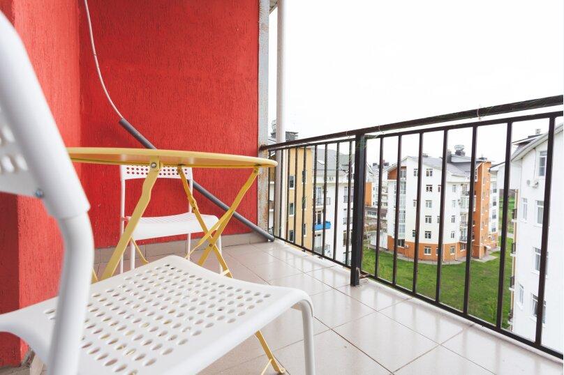 1-комн. квартира, 40 кв.м. на 3 человека, проспект Гёте, 7, Краснодар - Фотография 14