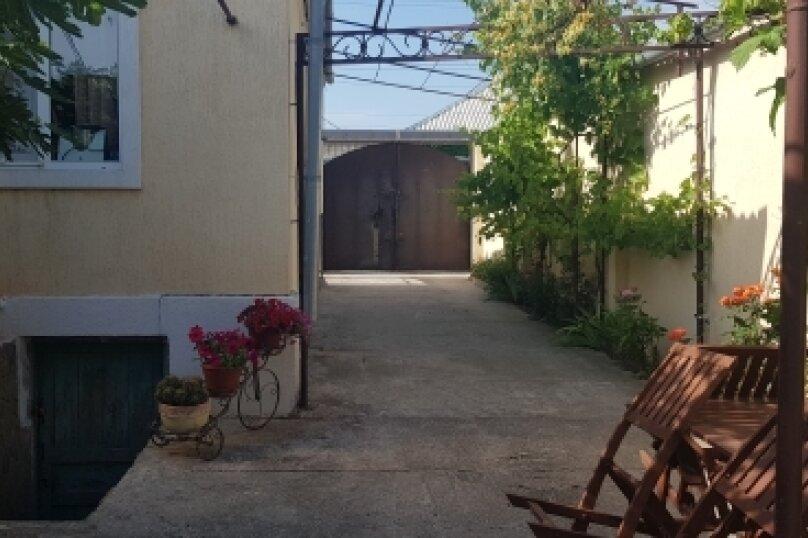 3-комн. квартира, 107 кв.м. на 5 человек, проезд Серова, 11, Евпатория - Фотография 4