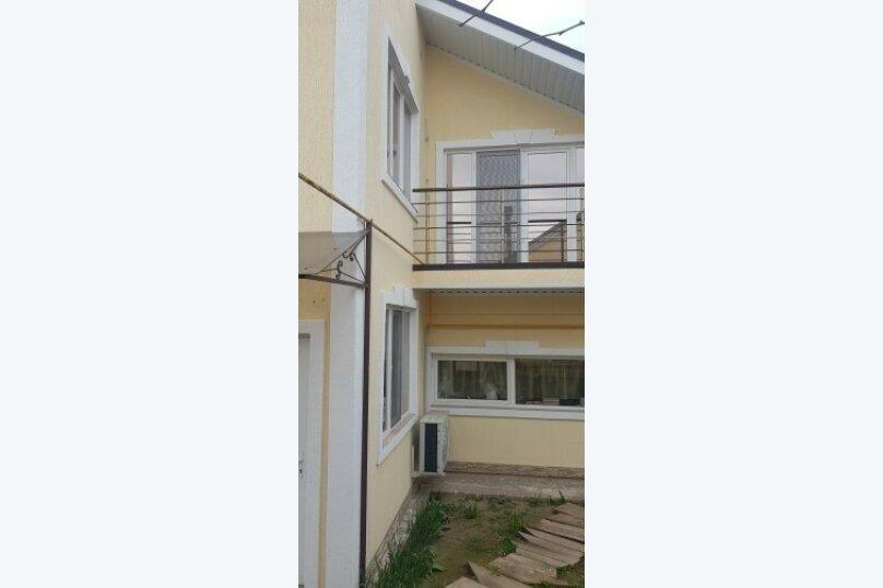3-комн. квартира, 107 кв.м. на 5 человек, проезд Серова, 11, Евпатория - Фотография 8