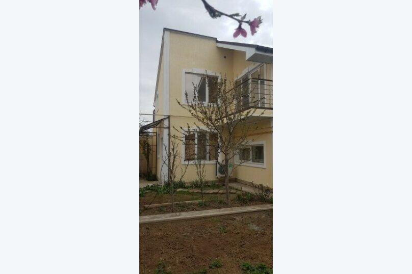 3-комн. квартира, 107 кв.м. на 5 человек, проезд Серова, 11, Евпатория - Фотография 9