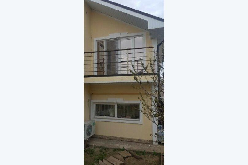 3-комн. квартира, 107 кв.м. на 5 человек, проезд Серова, 11, Евпатория - Фотография 10