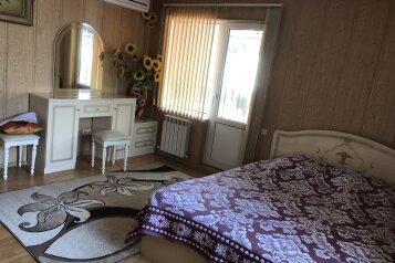 1-комн. квартира, 45 кв.м. на 4 человека, улица Игнатенко, 10, Ялта - Фотография 1