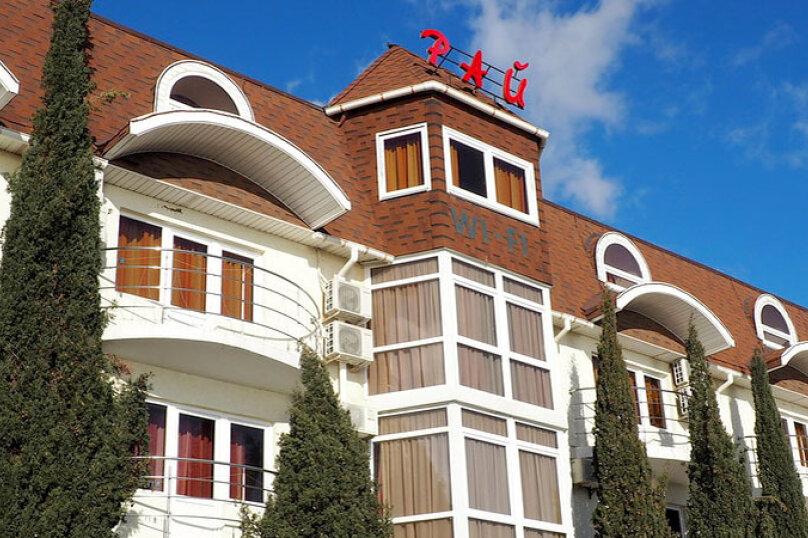 Вилла «Рай», улица Новосёлов, 1Ф на 3 номера - Фотография 1