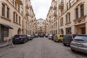 """Апартаменты """"На Рубинштейна, 23"""", улица Рубинштейна, 23 на 2 номера - Фотография 1"""