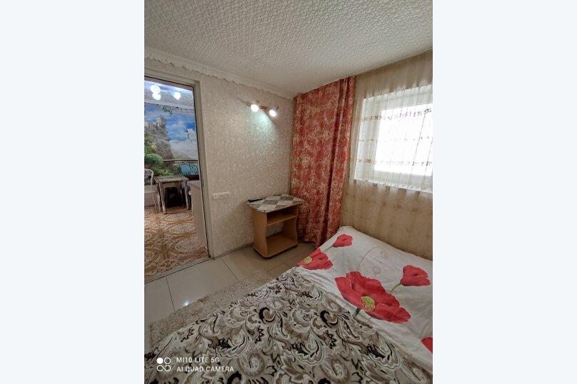 2-комн. квартира, 35 кв.м. на 4 человека, Среднеслободская улица, 11, Ялта - Фотография 4
