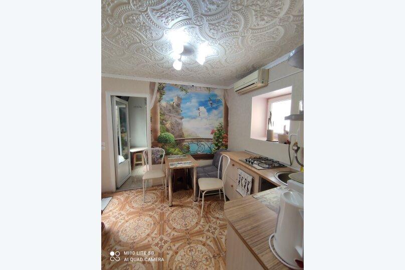 2-комн. квартира, 35 кв.м. на 4 человека, Среднеслободская улица, 11, Ялта - Фотография 7