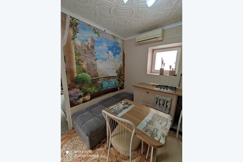 2-комн. квартира, 35 кв.м. на 4 человека, Среднеслободская улица, 11, Ялта - Фотография 35