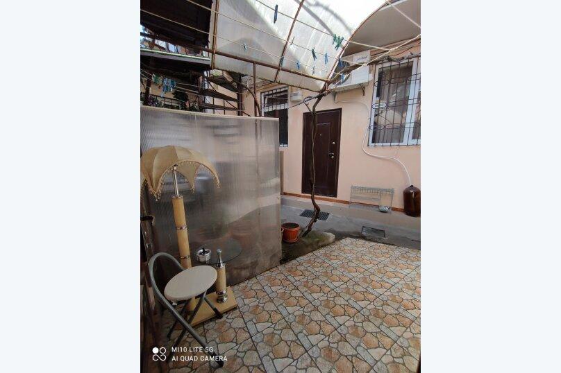 2-комн. квартира, 35 кв.м. на 4 человека, Среднеслободская улица, 11, Ялта - Фотография 38