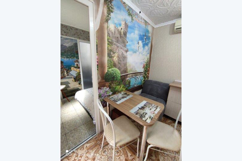 2-комн. квартира, 35 кв.м. на 4 человека, Среднеслободская улица, 11, Ялта - Фотография 43
