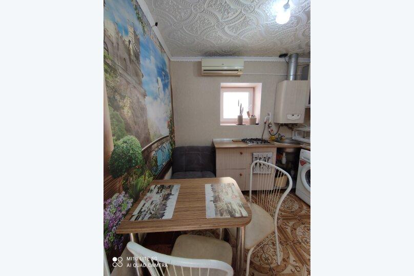 2-комн. квартира, 35 кв.м. на 4 человека, Среднеслободская улица, 11, Ялта - Фотография 44
