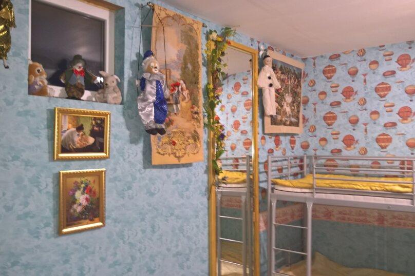 Номер 01 , улица Софьи Перовской, 186А, посёлок Любимовка, Севастополь - Фотография 2
