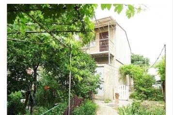 Дом, 25 кв.м. на 3 человека, 1 спальня, Хлебная улица, 29, Евпатория - Фотография 1