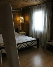 Коттедж , 76 кв.м. на 6 человек, 3 спальни, улица Жуковского, 37, Коктебель - Фотография 1