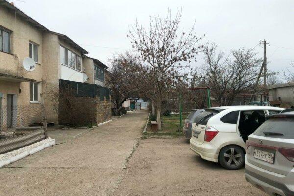 4-комн. квартира, 70 кв.м. на 9 человек, Комсомольская улица, 13А, Межводное - Фотография 1
