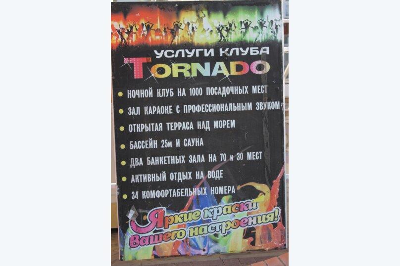 """Гостевой дом """"НОМЕРА на ПЛЯЖЕ"""", Рабочая улица, 2Б на 12 комнат - Фотография 31"""