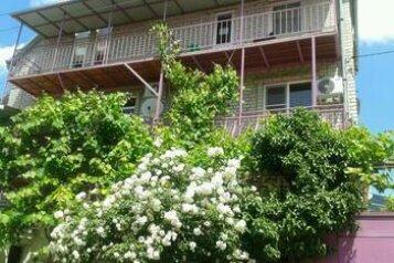 Bastion, улица Грина, 7 на 8 номеров - Фотография 1