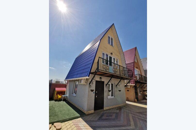 Синий домик , улица И. Малышева, 46, Феодосия - Фотография 1