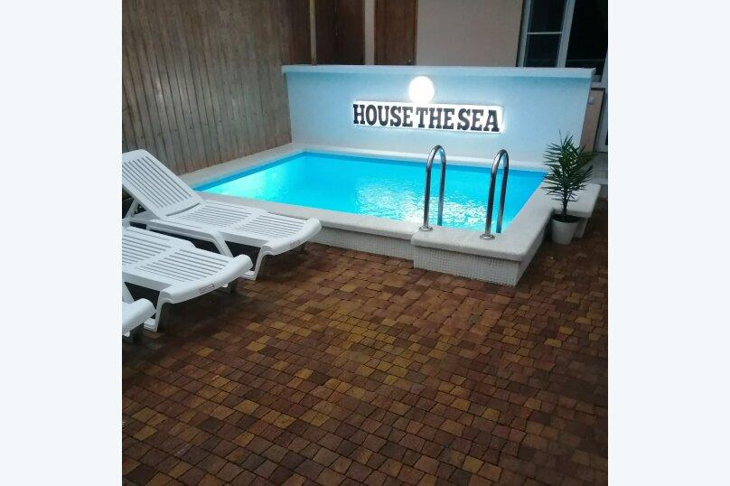 """Гостевой дом,Отель,Мини отель.""""House the sea"""", улица Маяковского, 43 на 9 комнат - Фотография 1"""
