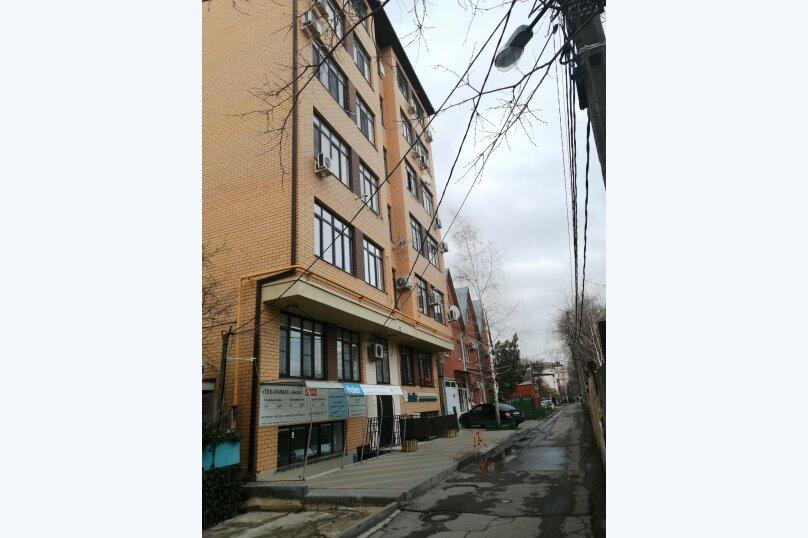 1-комн. квартира, 43 кв.м. на 4 человека, Терская улица, 219, Анапа - Фотография 1